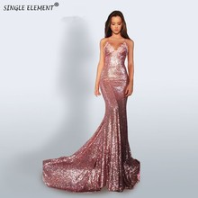 купить Sequin spaghetti Strap Evening Dress Bodice Sleeveless Long PromParty Gown дешево