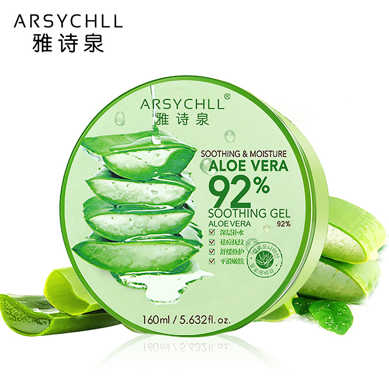 Aloe Vera Gel Face Moisturizer Anti Wrinkle Cream Acne Scar Skin Whitening Skin Care Sunscreen Acne Treatment Korean Cosmetics fulljion aloe hyaluronic acid moisturizer aloe vera pure liquid essence serum face care acne treatment whitening anti wrinkle