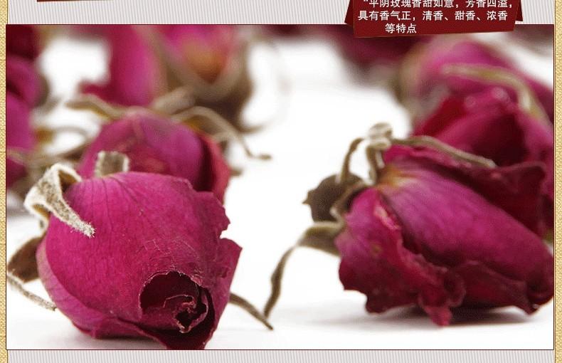 Ароматный Цветочный Чай фото