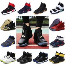 Hot sale Unisex Professional Basketball Shoes Men Damping Sneakers Girls Students Training Match Ball shoes  Zapatos baloncesto цена