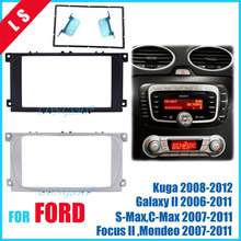 2 Din Car Radio Fascia for Ford Focus II Mondeo Kuga S-Max C-Max Galaxy II Stereo Dash Kit Fit Installation Trim Facia Frame 2di все цены