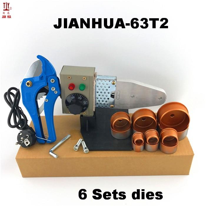 1 комплект AC220V 800 Вт DN20-63mm сварочный аппарат для пластиковых труб PPR сварочный аппарат для водяных труб для отопления PPR - Цвет: JIANHUA-63T2