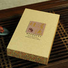 ShaoFu Silk Pocket Clear Stamp Albums Baooks Business Gifts Concentrated Version Morality Books Home Office Decorations