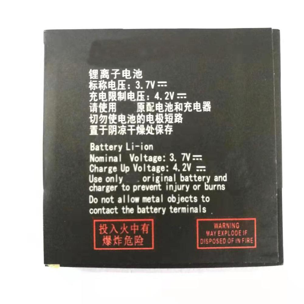7b13d03f56f5c9 New Replacement Battery Bateria Batterij For ZTE A34 A39 C300 C321 C332  C350 D180 D190 K66