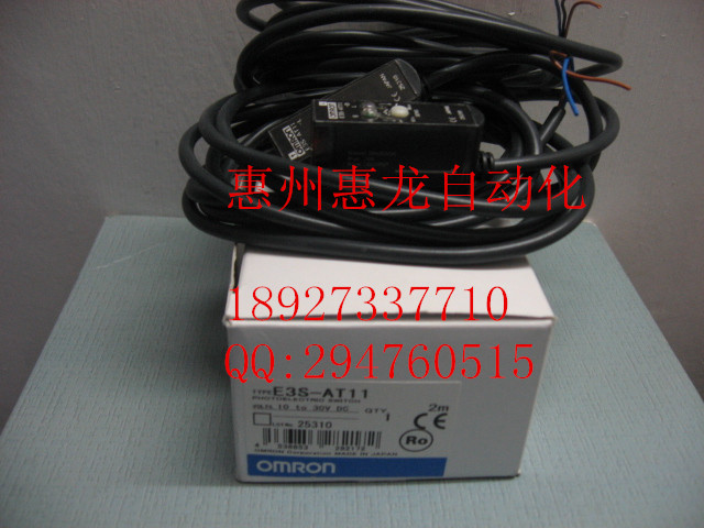 [ZOB] New original OMRON Omron photoelectric switch E3S-AT11 2M E3R-5E4 2M [zob] supply of new original omron omron photoelectric switch e3z t61a 2m factory outlets 2pcs lot