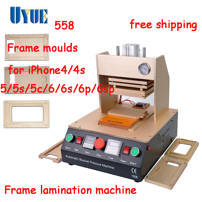 UYUE Frame Lamination Machine  for iPhone 4/4S 5/5S 5C 6/6S Built-in Pump Automatic Bracket lamination 588 корпус для пк in win s frame