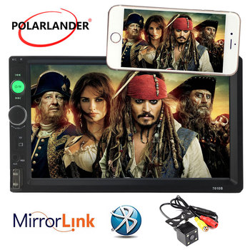 2 Din Car Stereo Radio MP4 Player 7 inch In Dash Touch Screen Bluetooth FM/USB/AUX/TF Car Electronics 4 languages Mirror Link