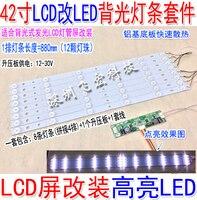 42 inch LCD TV LCD backlight tube conversion kit 42 inch general purpose LED backlight 12 light kit