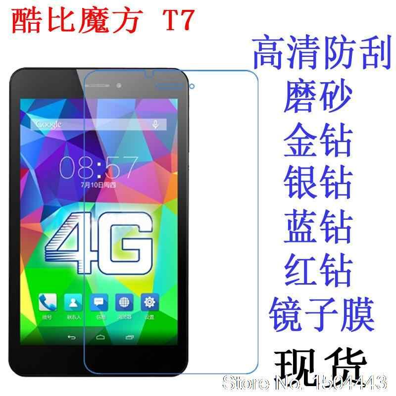 Для Cube T7, 4G, FDD, LTE, MT8752 7-дюймовый планшетный пленка для экрана высокой прозрачности HD Экран Защитная крышка