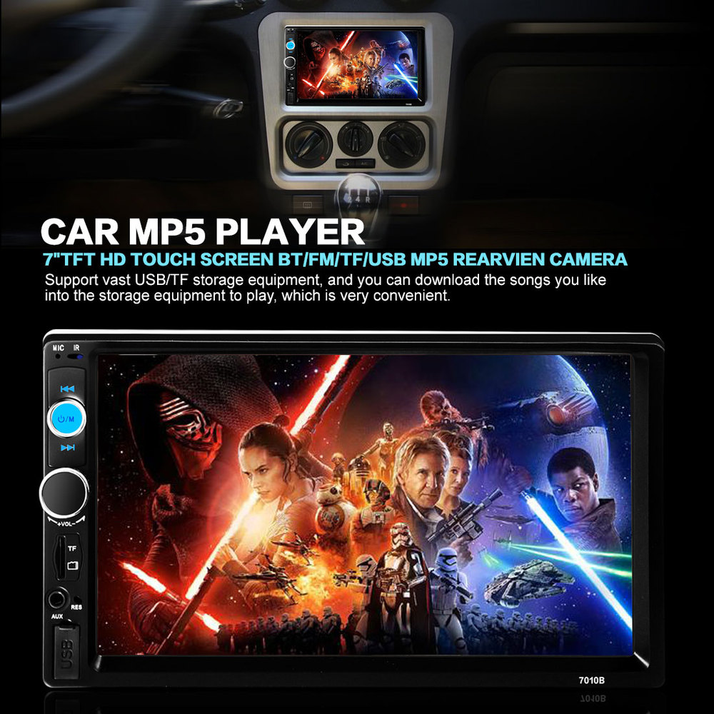 2DIN 7in Οθόνη Αφής Αυτοκινήτου Bluetooth SD/USB/AUX/MP3/4/5 Multimedia Player YH-8702