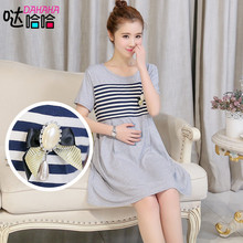 Summer thin dress postpartum lactation clothes service code baby clothing stripe confinement one generation