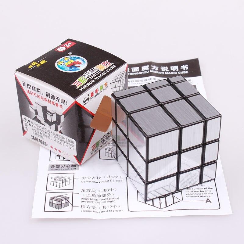 Cubos Mágicos de ouro & prata elenco Material : Abs Cube Toys For Children