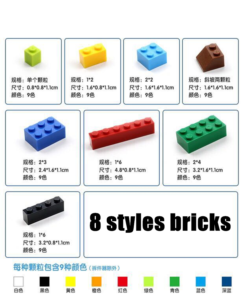 8 stilar Educational Byggstenar Bulk Bulk Fit Legoings Brick City - Byggklossar och byggleksaker - Foto 2