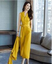 เอวยาวกางเกง ชุดราตรีแขนสั้นหญิงฤดูร้อน Lace Up