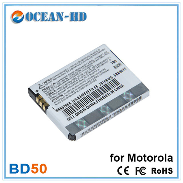 BD50 Rechargeable Lithium Reliable Quality MIni Battery 700mah For ...