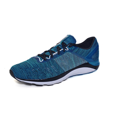 Men's SUPER LIGHT Running Shoes