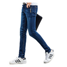 2016 New winter men's thicking classic jeans ,men's straight jeans ,Men's cotton jeans 2 color,plus-size 28-44,free shipping