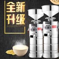 220V Stainless Steel 60KG H Commercial Soybean Milk Maker Fiberizer Machine Slag Slurry Separating For Business
