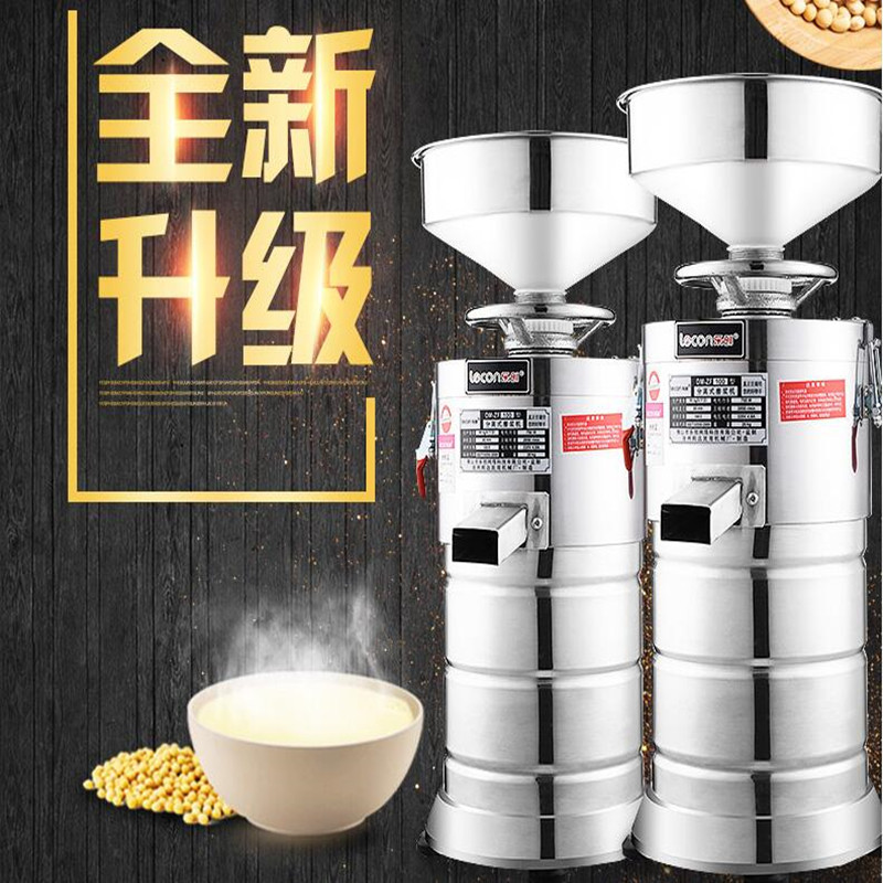 220V Stainless Steel 60KG/H Commercial Soybean Milk Maker Fiberizer Machine Slag Slurry Separating For Business220V Stainless Steel 60KG/H Commercial Soybean Milk Maker Fiberizer Machine Slag Slurry Separating For Business