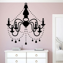 Chandelier Wall Decal Removable Vinyl Sticker Home Decor Interior Art Design Decoration Murals KT01