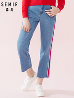 SEMIR Women's 100% Cotton Mini High Flare Jeans with Side Stripe in Washed Denim Women's Cropped Flare Jeans with Raw edge