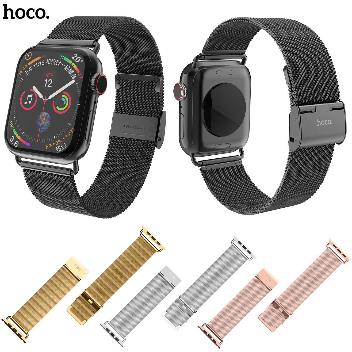 HOCO Milanese Loop Stainless Steel Strap For Apple Watch Series 1 2 3 4 5 Band Replace Bracelet For IWatch 44/42mm 40/38mm Bands