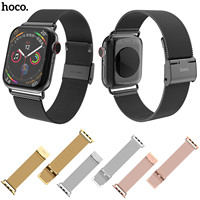 HOCO Milanese Loop Stainless Steel Strap for Apple Watch Series 1 2 3 4 Band Replace Bracelet for iWatch 44/42mm 40/38mm Bands