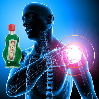 1 sztuk jad pszczeli olejek balsam ulga w bólu łatka chiński ból pleców tynk ulga w bólu Plaster medyczny bóle plastry tanie i dobre opinie Disaar Związek olejku CN (pochodzenie) Bee Venom JY-17 CHINA WZTZ JXHI-2003