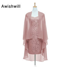 Elegant Short Evening Dress Robe De Soiree Lace Mother Of The Bride Dresses With Jacket Chiffon Bolero Two Piece Evening Party