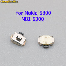 ChengHaoRan 10pcs Power button for Nokia 5800 N81 6300 2P SMD Power switch Phone button все цены