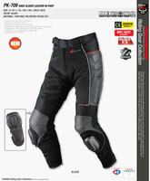 PK 709 Titanium Leather Mesh Black Pants Motorcycle Racing Motorbike Riding Touring Trousers Not including Knee Slider