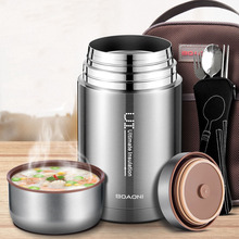 BOAONI 1000ml Food Thermal Jar Vacuum Insulated Soup Thermos Containers 18/8 Stainless Steel Lunch Box with Folding Spoon