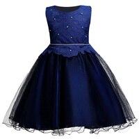 고급 자수 꽃 소녀 드레스 블루 컬러 아이 웨딩 파티 드레스 여름 민소매 공주 파티 드레