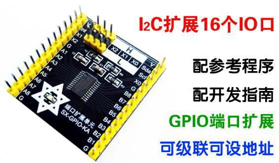 Free Shipping! GPIO Port Expansion Module PCA9555 IIC Interface Pins Resource Expansion Module