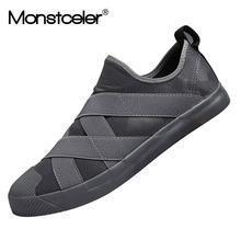 Monstceler New Breathable Camouflage Canvas Shoes Fashion Sn