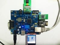 WIFI IOT Internet Of Things Development Board Remote Voice Video Smart Home MQTT GPRS SPEEX