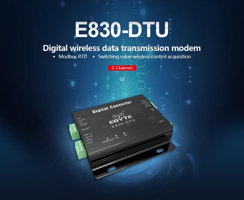 E830-DTU(2R2-433L) 433mhz switch acquisition transceiver (8)