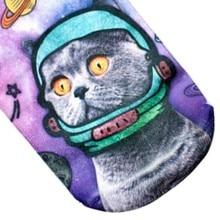 Funny Space Kitten Women Socks – FREE + Shipping