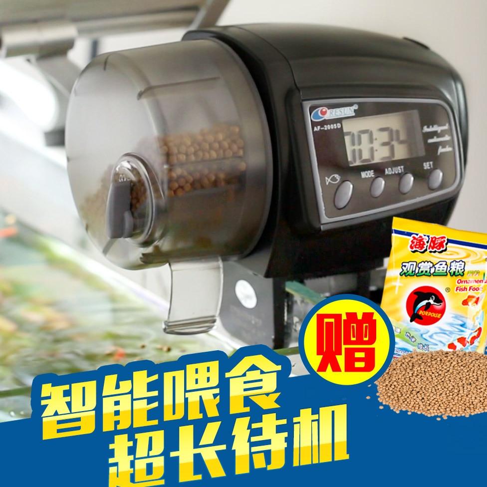 Fish tank feeder - Fish Tank Electronic Tableware Aquarium Automatic Feeder Fish Tank Intelligent Fish China Mainland