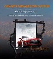 Тесла стиль android автомобильный gps навигации автомобиля без DVD плеер для KIA Optima KIA K5 2010 2013 стерео блок авто мультимедиа Satnav