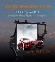 Tesla style Android Car GPS Navigation car No DVD Player For KIA Optima KIA K5 2010 2013 car stereo unit auto multimedia Satnav