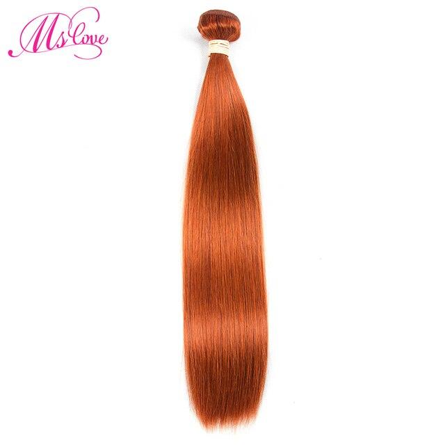 כתום MS מראש אהבה צבעוני #350 ברזילאי שיער אדם ישר חבילות שיער 1 Piece הארכת שיער אדם רמי ללא 100 גרם