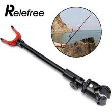 Relefree Rotatable Fishing Rod Holder Stretch Fish Pole Bracket Stand Rest  Support Rack 2fbf7ccf85