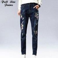 Plus Size Floral Embroidery Loose Harem Jeans 4Xl 6Xl 7Xl Autumn Winter High Waist Dark Blue