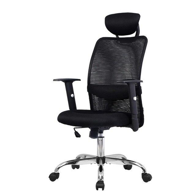 2016 New Mid-back Adjustable Ergonomic Mesh Swivel Durable Office Desk Task Chair HW51440