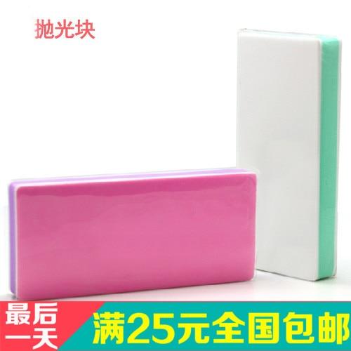 Professional nail supplies wholesale double sided polishing sponge