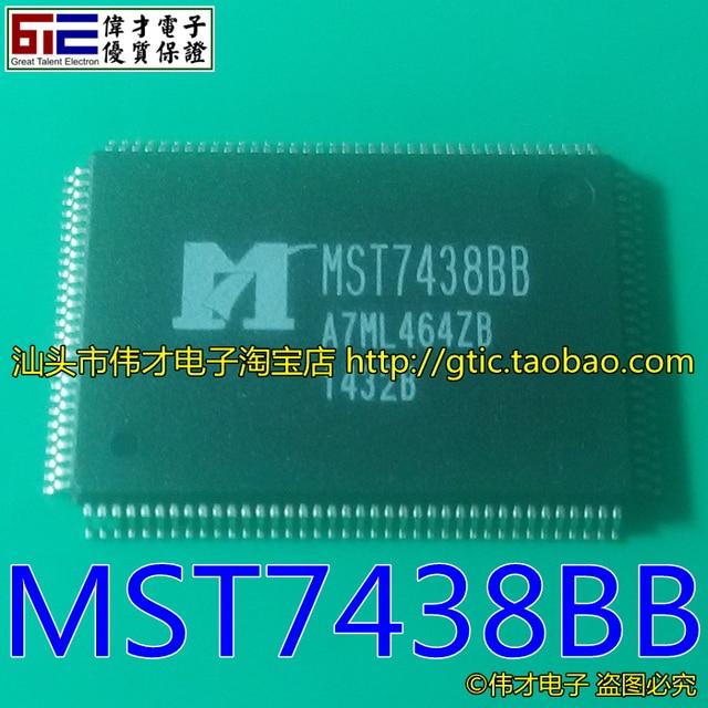 MST7438BB Оригинальный