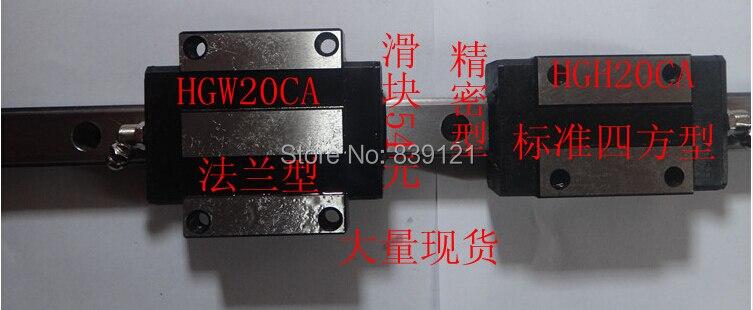 good China quality guideway precision linear guide rail slider HGW20 100mm staf guideway bearing precision linear guide rail slider bgxh25bn