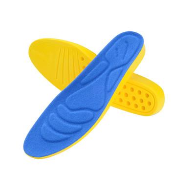 Pu wzrost wysokości wkładki wkładki do butów wkładki podeszwy sklepienie łukowe mężczyźni kobiety wkładki do butów podnieś wyższy zwiększony Pad 2 5cm tanie i dobre opinie EFBABA CN (pochodzenie) 1 cm-3 cm Średnia (B M) Palmilha Altura Height Up Insoles Pads WOMEN Stałe ANTYPOŚLIZGOWE Mocne