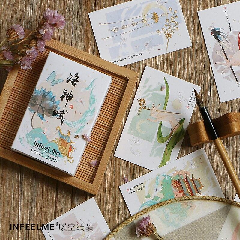 28 Sheets/Set Ancient Mythology Luo Shen Fu Lomo Card Cartoon Mini Postcard Message Card Christmas Gifts